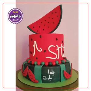کیک شب یلدا (هندوانه)