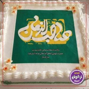 کیک تصویری امام زمان