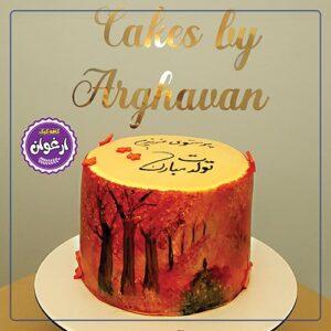 کیک جنگل پائیزی